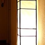 Floor Lamp Japanese Style